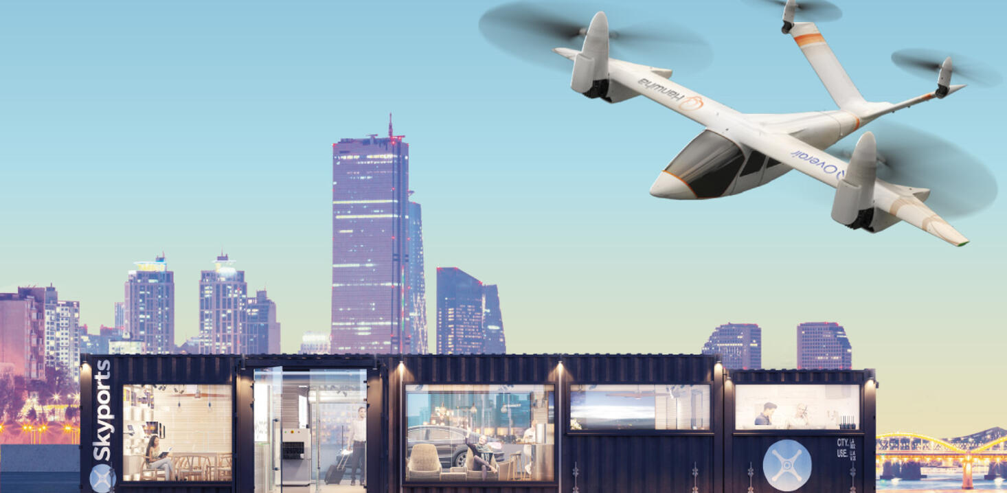 Skyports Hanwha