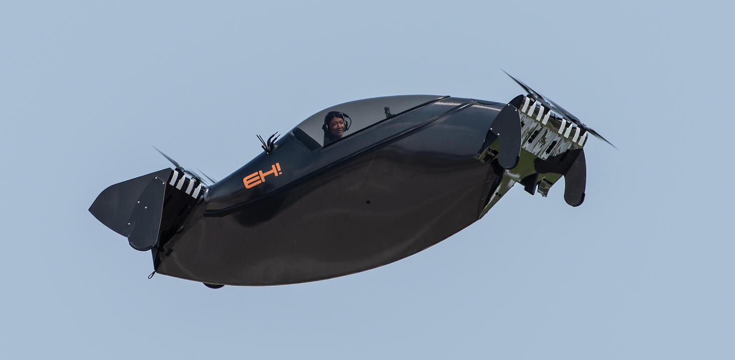 Opener Blackfly