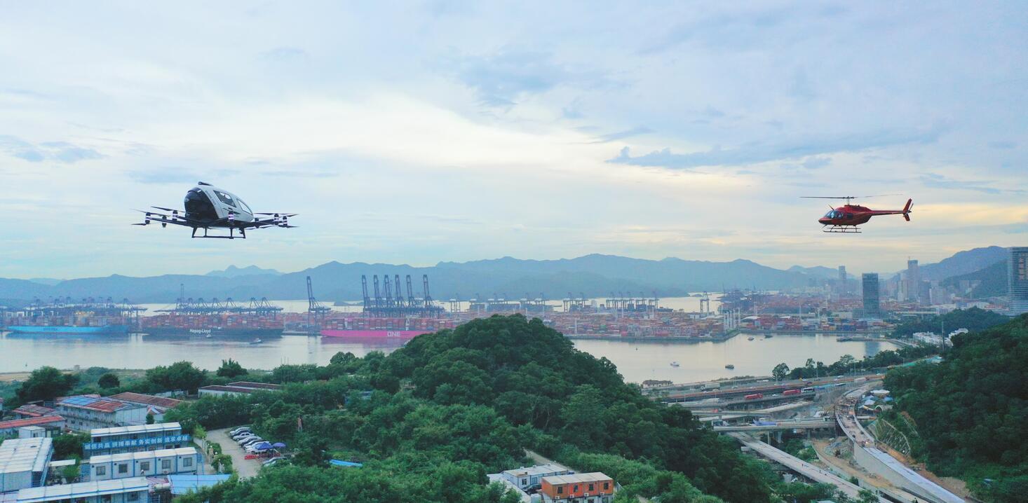 Ehang Shenzhen