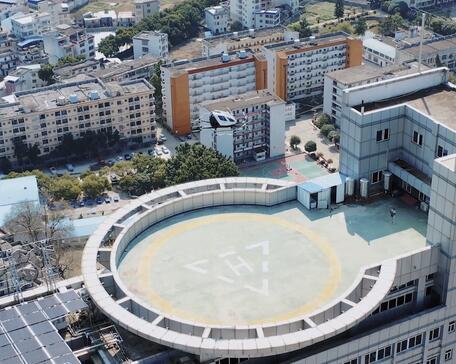 EHang hospital
