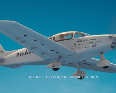 AeroDelft Phoenix FS