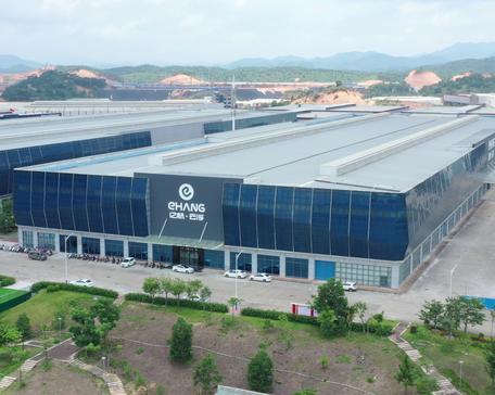 EHang Yunfu factory