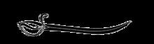 Sabrewing logo